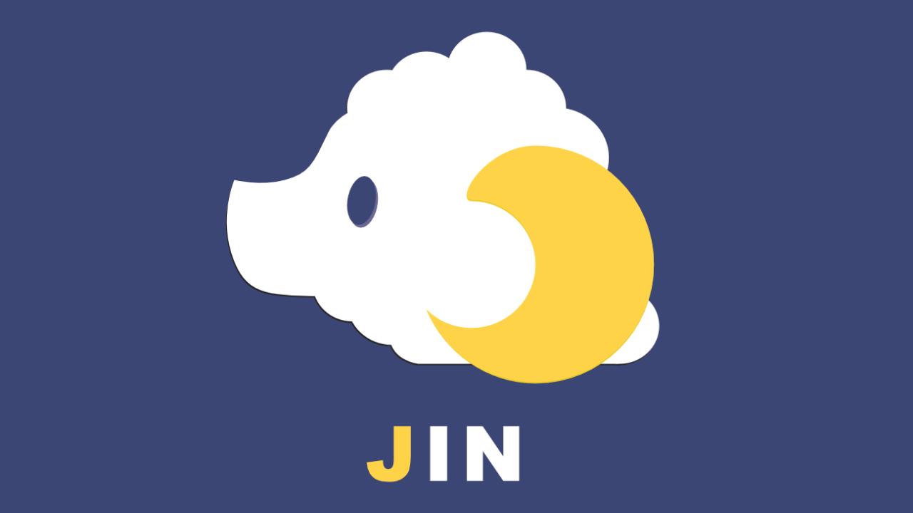 JINは複数サイトで使えるからコスパ良し